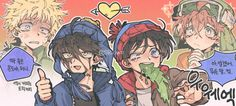 ✦͜͡ꦿ⇴🅴ℓℓєи נäєgєя⸙͎ ˀˀ South Park Anime, South Park Fanart, Style South Park, Tweek And Craig, South Park Memes, Tweek South Park, Anime Version, Marina And The Diamonds, Cute Gay
