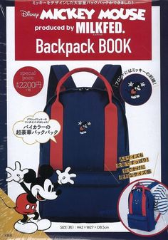 New! Disney MICKEY MOUSE Backpack by MILKFED. 2016 from Japan #Disney