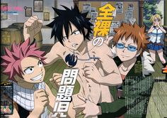 Is Gray naked and is Loke touching what I think he's touching