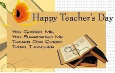 Happy Teachers Day, SMS, Messages, Quotes in English & Hindi Wishes