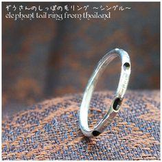 Ethnic and Asian ZAKKA AJARA | Rakuten Global Market: Elephant's tail hair ring double ( Asian fusion and Asian goods / hippie / fashion / Asian gadgets / fall / winter / shopping and Rakuten / match