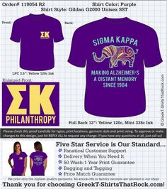 Sigma Kappa Elephant Shirt with Paisley design. Alzheimer's Philanthropy Shirt.