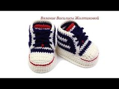 DIY crochet sneakers tutorial //Vasilisa - YouTube
