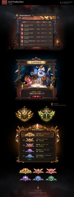2015 Gui design.Tang L on Behance