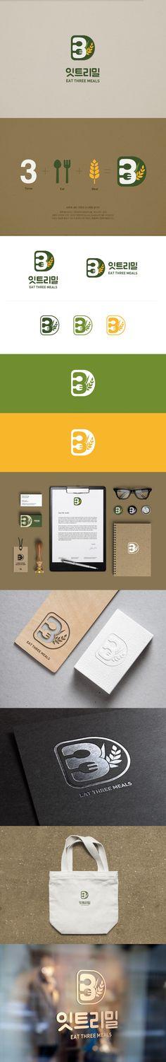 branding 잇트리밀(EAT THREE MEALS) 아침과 점심에 즐길 수 있는 친환경도시락 브랜드, 로컬푸드 브랜드입니다. #로고 #로고디자인 #브랜딩 #logo #design #branding #brand #graphic #bi