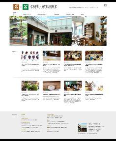 http://www.cafez.jp/index.html