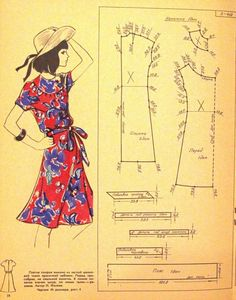 Домашняя одежда для женщин. Материал: трикотаж Цена: 3000 р.