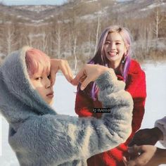 Dahyun x jimin K Pop, Becky G Outfits, Mom Milk, Bts Twice, Hey Mama, Kpop Couples, Twice Dahyun, Couple Wallpaper, Fake Photo