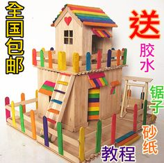E-mail DIY handmade ice-cream bar wood model House supplies ice sticks stick log cabin materials wholesale - Taobao Depot, Taobao Agent Popsicle Stick Houses, Popsicle Stick Crafts, Craft Stick Crafts, Cabin Dollhouse, Ice Cream Stick Craft, Dolly House, Handmade Ice Cream, Sticks Furniture, Stick Art