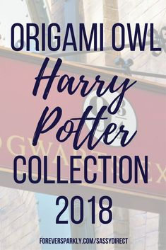 Origami Owl Harry Po
