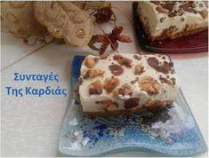 ΣΥΝΤΑΓΕΣ ΤΗΣ ΚΑΡΔΙΑΣ: Snickers cheesecake Snickers Cheesecake, Group Meals, Greek Recipes, Bon Appetit, Good Food, Pudding, Ethnic Recipes, Desserts, Board