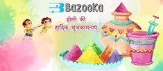 बुक बजूका परिवार की ओर से आप सभी को रंगो के पर्व होली की हार्दिक शुभकामनायें। #होली #Holi #HappyHoli #happyholi2018 #बुकबजूका #bookbazooka