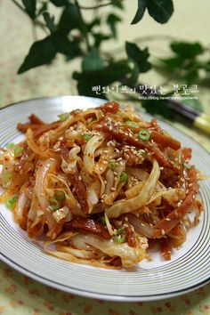 Vegetable Seasoning, Japchae, How To Lose Weight Fast, Pork, Salad, Vegetables, Cooking, Ethnic Recipes, Workout Pictures