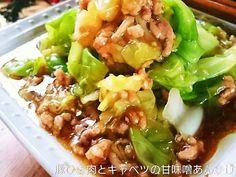 ❤キャベツと豚ひき肉の甘味噌あんかけ by かおりん♪♡ 【クックパッド】 簡単おいしいみんなのレシピが308万品