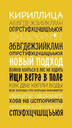 PH free fonts - Fontfabric™