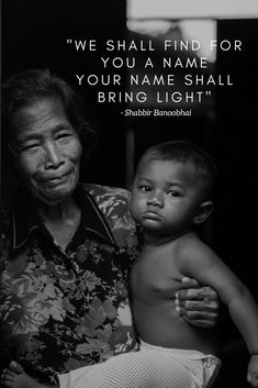 we shall find for you a name your name shall bring light  #SouthAfricanPoetry, #ShabbirBanoobhai, #Sensitivity, #Poetry, #Love, #Future, #Fear, #Birth