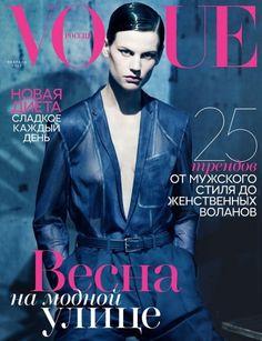 Saskia de Brauw for Vogue Russia February 2013
