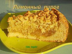 Лимонный пирог -  быстро и вкусно