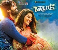 Dwaraka 2017 Telugu Movie (HQ) Mp4 720P 700MB HD Full Movie Vijay Deverakonda | Pooja Jhaveri | Prudhvi raj | Prabhakar Movies Download Watch In Telugu Hd Download Dwaraka Movie Directed By Srinivas Ravindra Msn Full Movies 700MB Online Download Telugu moviesrockers.com Download Movies Watch Free Onine
