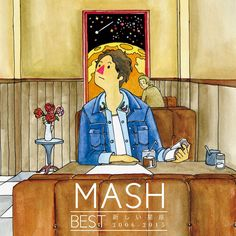 Mash - Best - Washio Tomoyuki (Washington Studio)