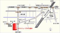 【福岡県久留米市 ホテルニュープラザKURUME】ホテル(久留米)へのアクセスマップ