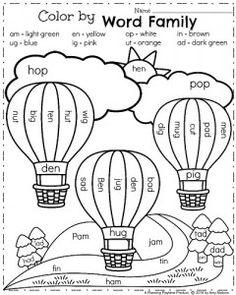 Spring Kindergarten Worksheets for April - Color by Word Families