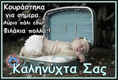 Kali nixta Good Night, Good Morning, Greek Quotes, Picture Quotes, Diy Room Decor, Character Design, Photos, Fotografia, Good Day