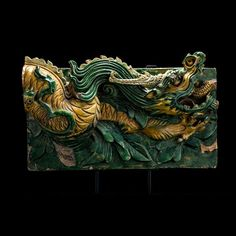 Ming Glazed Terracotta Temple Wall Tile Depicting a Dragon.