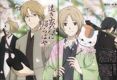 Anime Yaoi Fanart - Lưu Trữ - Natsume Yuujinchou: Natori x Natsume - 頁 3 - Wattpad Awesome Anime, Anime Love, Manga Anime, Anime Art, Slice Of Life Anime, Natsume Takashi, Pokemon Dragon, Hotarubi No Mori, Tatoo