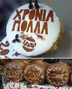 On New Year's Day, Greek families cut the Vasilopita to bless the house and bring good luck for the new year. Greek Cake, Greek Yogurt Cake, Eat Greek, Greek Desserts, Greek Recipes, Greek Christmas, Xmas, New Year's Cake, Greek Culture
