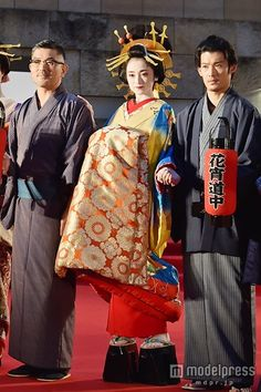 安達祐実(中央) Japanese Outfits, Japanese Fashion, Traditional Fashion, Traditional Outfits, Kimono Japan, Oriental Fashion, Oriental Style, Japanese Landscape, Japanese Hairstyle