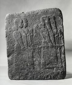 Assyrian (Artist) PERIOD 8th century BC MEDIUM black basalt (Sculpture)