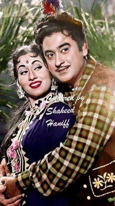Bollywood Actress Hot Photos, Beautiful Bollywood Actress, Old Film Stars, Movie Stars, Kishore Kumar, Vintage Bollywood, Rare Pictures, Bollywood Stars, Classic Films
