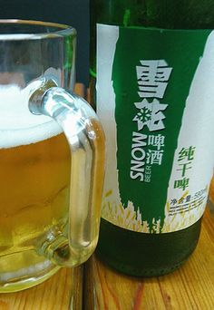 Did you know the most consumed beer in the world is Snow from China? billion liters of Snow were consumed in Which beer is second? Most Popular Beers, Beers Of The World, China, Claws, Brewing, Snow, Bottle, Root Beer, Flask