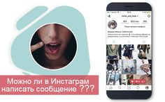 В 2016 году, приложение и социальная сеть Инстаграм