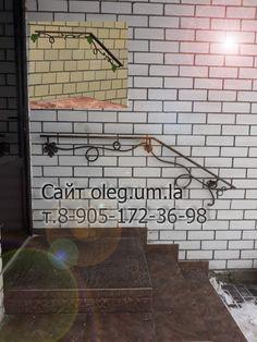 Перила - Мастерская ковки и металлоизделий в Губкине Stairs, Home Decor, Ladders, Homemade Home Decor, Stairway, Staircases, Decoration Home, Stairways, Interior Decorating