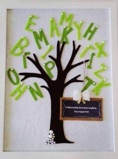 Τα πιο cool δώρα για δασκάλους! – Mommy Cool Bobby Pins, Hair Accessories, Cool Stuff, Hairpin, Hair Accessory, Hair Pins