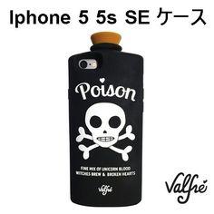 立体ドクロ 在庫限りです ★ セレクトショップレトワールボーテ  Facebookページで毎日商品更新中です  https://www.facebook.com/LEtoileBeaute  ヤフーショッピング http://store.shopping.yahoo.co.jp/beautejapan2/poison-3d-iphone-5-5s-se-case-black.html  #レトワールボーテ #fashion #ヤフーショッピング #コーデ #yahooshopping #iphone5 #iphone5s #iphonese  #iphoneケース #スマホケース #mnp #機種変更