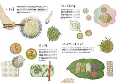 travel with an illustrator - dpi magazine by whooli chen, via Behance