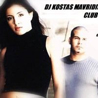 ANTIQUE -  ΣΕ ΘΕΛΩ (DJ KOSTAS MAVRIDIS CLUB EDIT 2015) TEASER by DJ ' Kostas Mavridis on SoundCloud