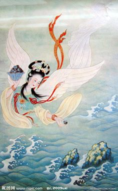 Jingwei: mythical bird which tried to fill up the ocean with twigs and pebbles in Chinese mythology