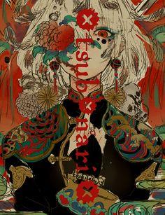 Japon Illustration, Japanese Illustration, Manga Art, Anime Art, Foto Art, The Villain, Pretty Art, Aesthetic Art, Japanese Art