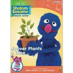 Shalom Sesame: Grover Plants a Tree (Tu B'shevat)