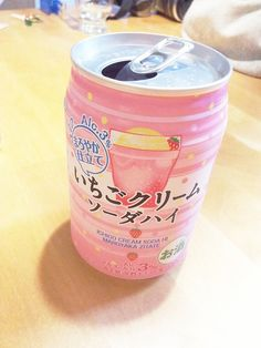 strawberry cream soda sounds really good and really disgusting.