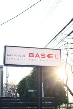 Park Side Cafe BASEL(富士森公園店)|バーゼル洋菓子店