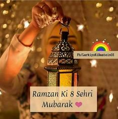 Uploaded by sana Ramadan Wishes, Ramadan Day, Islam Ramadan, Ramadan Mubarak, Islamic Dua, Islamic Quotes, Ramzan Wallpaper, Ramzan Images, Ramzan Eid