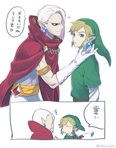 The Legend of Zelda- Link and Ghirahim #Game ☆*:.。. o(≧▽≦)o .。.:*☆