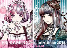 2015kokuti Wonderful Things, Anime Art, Creative, Illustration, Pictures, Tulip, Anime Girls, Beauty, Couple