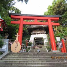 Shrine, 👆 Enoshima Japan trip