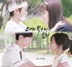 ~ I Hear Your Voice ~ This new drama is absolutely adooorable and the storyline is oh so gripping! PLUS there is Lee Jong-seuk in all sorts of CUTE!